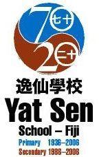 Chinese Education Society of Fiji - Yat Sen Primary School